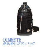 オロビアンコ Orobianco バッグ DIMMYTE-C DIDAL ディミテ 90421 バッグ 斜め掛けボディバッグ ナイロン