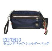 ����ӥ��� Orobianco EUFONIO-G �桼�ե��˥� 5086