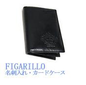 ����ӥ��� Orobianco FIGARILLO-12 ����ɥå� 0192