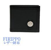 オロビアンコ Orobianco FIRIPPO-I フィリッポ レザーウォレット 折り畳み牛革財布