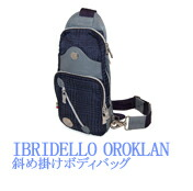 オロビアンコ Orobianco IBRIDELLO OROKLAN ボディバッグ