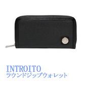 オロビアンコ Orobianco INTROITO-F イントロイト 3021 ラウンドジップウォレット(小銭入れあり)