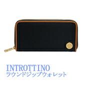 オロビアンコ Orobianco INROTTINO-F インロッティーノ ラウンドジップウォレット ナイロン長財布