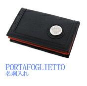 オロビアンコ Orobianco PORTAFOGLIETTO-G01