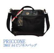 オロビアンコ Orobianco PRICCONE プリシオーネ 2WAYビジネスバッグ/ショルダーバッグ