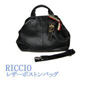 オロビアンコ Orobianco RICCIO A リッチオ 90901  牛革レザー ボストンバッグ ショルダーバッグ