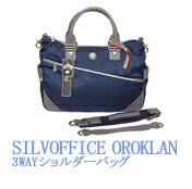 オロビアンコ Orobianco SILVOFFICE G  OROKLAN ショルダーバッグ
