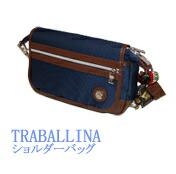 TRABALLINA-G 01 トラバリナ 016891 ショルダーバッグ