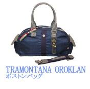 オロビアンコ Orobianco TRAMONTANA F OROKLAN ボストンバッグ