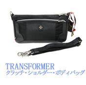 オロビアンコ Orobianco バッグ 3C TRANSFORMER-G 01 トランスフォーマー 016711 ショルダーバッグ ボディバッグ クラッチバッグ