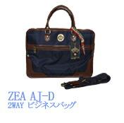 オロビアンコ Orobianco ZEA AJ-D ゼアAJ 3025 2WAYビジネスバッグ ショルダーバッグ