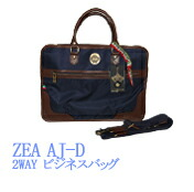 ����ӥ��� Orobianco ZEA AJ-D ����AJ 3025 2WAY�ӥ��ͥ��Хå� ���������Хå�