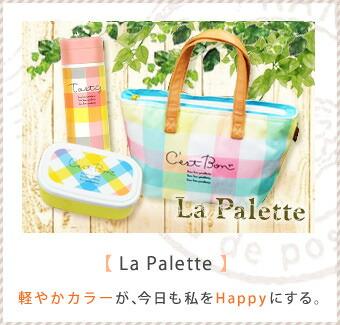 La・Palette