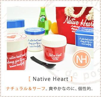 NativeHeart・ネイティブハート