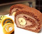 チョコバナナ ロールケーキ