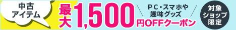 24--1x1500