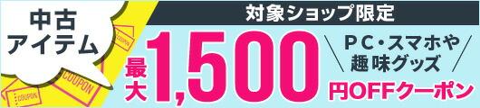 ����1500��