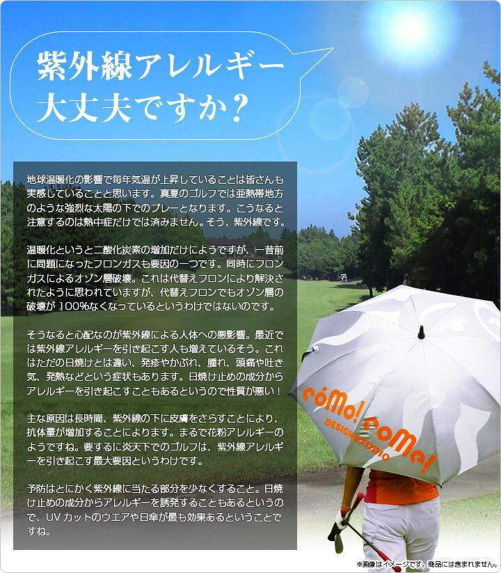 晴雨兼用アンブレラ UVカット 65センチ ベビすか ミントグリーン/ラブピッ☆ イエロー