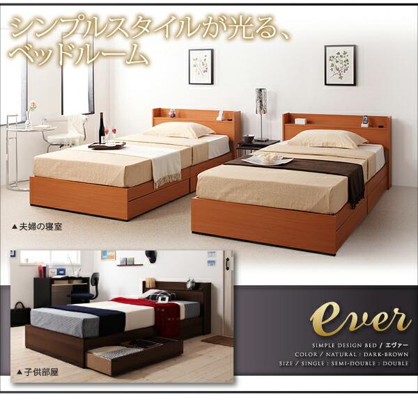 シングルベッド ベッド シングル 収納ベッド 収納付きベッド