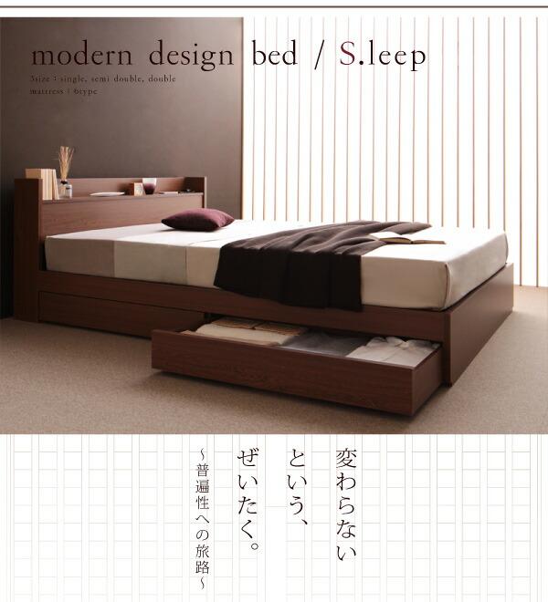 シングルベッド ベッド 下収納 シングル 収納ベッド 収納付きベッド
