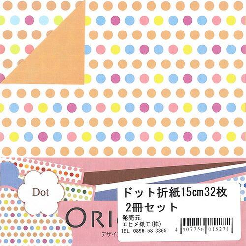 ハート 折り紙 折り紙 両面 : item.rakuten.co.jp