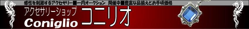 �������������åס����˥ꥪ���������������åס����˥ꥪ/����̵��_������б�/�����볫����
