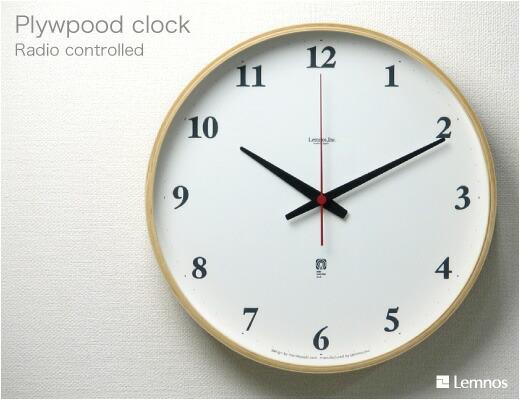 プライウッド クロック )電波時計 L ブラウン時計 壁掛け 掛け時計 掛時計 【送料無料】:H