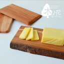 Please choose 1 type 3 type plate from the plate of Apple trees! / Wooden / domestic / natural wood / kitchen / dish / cutting board