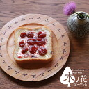 / wooden / domestic production / tree / Japanese dishes / zelkova / Western dishes three-pronged as for the bread plate (235mm in diameter) pattern