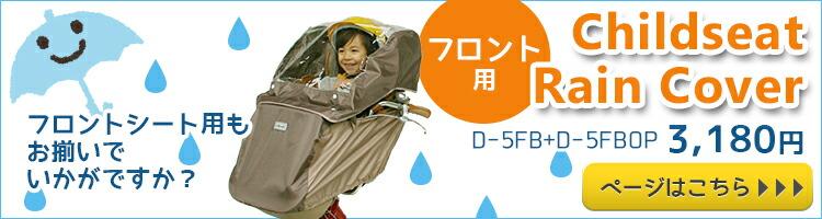 D-5FB+OP�Υڡ�����