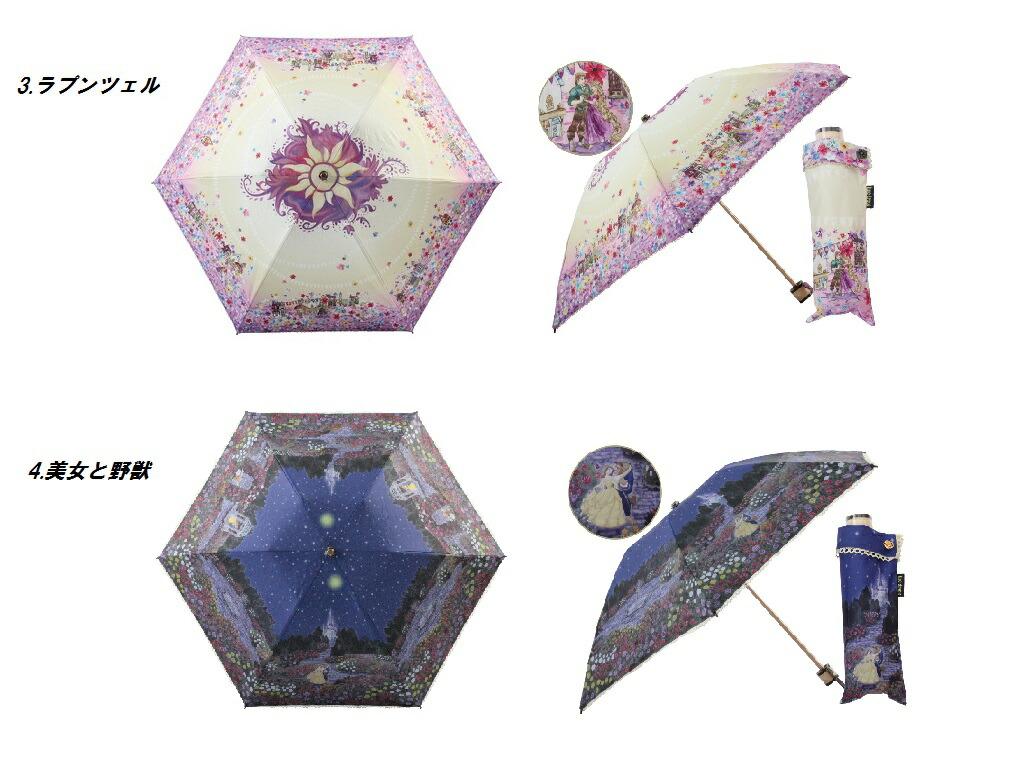 折りたたみ傘 カラー