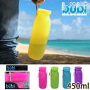 <>450 ml of bubi (ブビ) high-grade silicon bottle ◆ bottle / water bottle / Mai bottle / direct drink / pretty / fashion / colorful / silicon / silicon case / compact / folding / storing / ice pillow / waterproofing case / freezing / idea / convenience /5P13oct13_b