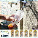 OKO ( Nico ) with clean water filter with bottle 650 ml ◆ waterbottle / filter bottle and filtration with bottle / オコボトル / water bottle / water filter / water bottle / bottle / bottle / tap water / filtration / n. drink / water / Cola transparent /oko/65