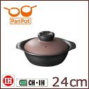 d-Pot IH desktop pot 24 cm 3. 3 L ◆ IH /ih 200v response and clay pot style / multifunctional pot all-purpose Pan / pots / aluminum cast iron pots / light / 3 ~ 4 people for 05P30Nov13