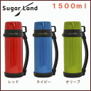 "Smart family bottle 1. 5 liter stainless steel Cup with ""red Navy olive: ◆ 1500 ml / thermos / warm / cold / mass / shoulder / outdoor / green / blue / leisure / athletic / simple / stylish"