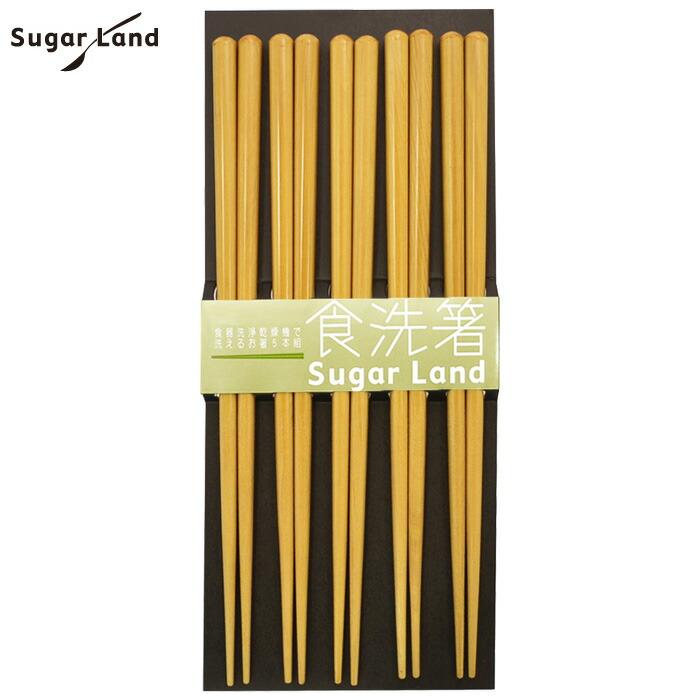 【食洗機対応】食洗箸 Natural wood