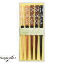 [Wear after review by > q food washing machine for q tanomu chopstick 5 P set Brown ◆ chopsticks set / chopsticks set / 5 pairs / washing machine and drying machine for natural wood using wood / made in Japan //5P13oct13_b