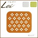 Spread sink mat silicon clover pattern orange ◆ リッチェル / mat / draining board / white / sink circumference / trivet / pot stand / pan; / silicone / heat resistance temperature 200 degrees Celsius / silicone gum / kitchen / kitchen miscellaneous goods / kitchen goods /5P13oct13_b