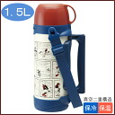 [] Family bottle stainless steel 1. 5 l with Cup Michey ( Mickey ) ◆ water bottle / thermos and insulated / insulation / mass 1.5 liter / 1500 ml / with glass / stainless bottle / anime / shoulder strap / recreation / leisure / athletic / outdoor / easy-