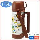 [] Family bottle stainless steel 1. 5 l with Cup SNOOPY (peanuts) ◆ water bottle / thermos and insulated / insulation / mass 1.5 liter / 1500 ml / cup / stainless steel bottle / anime / shoulder belt / excursion / leisure / athletic / outdoor / easy-to-w