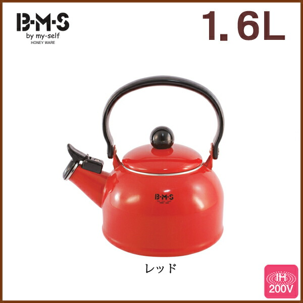 [Fuji enamel / beams] 1.6L whistling kettle red