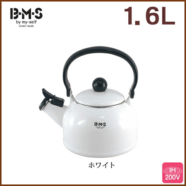 [Fuji enamel / beams] 1.6L whistling kettle white