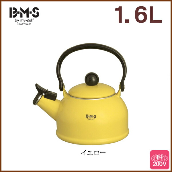 [Fuji enamel / beams] 1.6L whistling kettle yellow