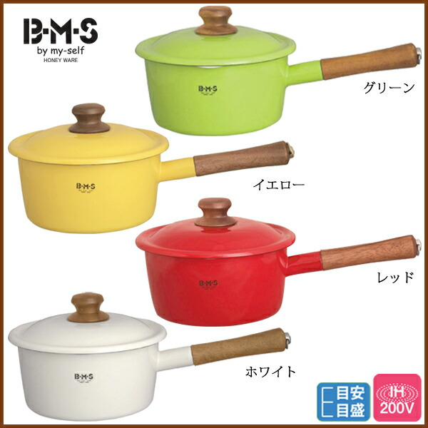 [beams] an 18cm saucepan