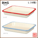 BMS ( beams ) enameled bat L (18 seedlings) (white-red) ◆ enameled bat / gadgets / cooking tools / enamel and enamel / bat / cute kitchen gadgets, enameled goods / red / white / 5P13oct13_b [reviews after arriving at 20% off]