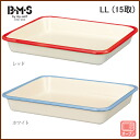 BMS ( beams ) enameled bat LL (15 seedlings) (white-red) ◆ kitchen Toy / gadgets / cooking tools / enamel / porcelain enamel / bat / cute kitchen gadgets and enameled goods