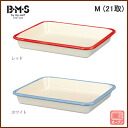 BMS ( beams ) enameled bat M (21 seedlings) (white-red) ◆ kitchen Toy / gadgets / cooking tools / enamel / porcelain enamel / bat / cute kitchen gadgets, enameled goods / white / red / 5P13oct13_b [reviews after arriving at 20% off]