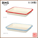 BMS ( beams ) enameled bat S (30 seedlings) (white-red) ◆ kitchen Toy / gadgets / cooking tools / enamel / porcelain enameled / bat / cute kitchen gadgets, enameled goods / white / red / 5P13oct13_b [reviews after arriving at 20% off]