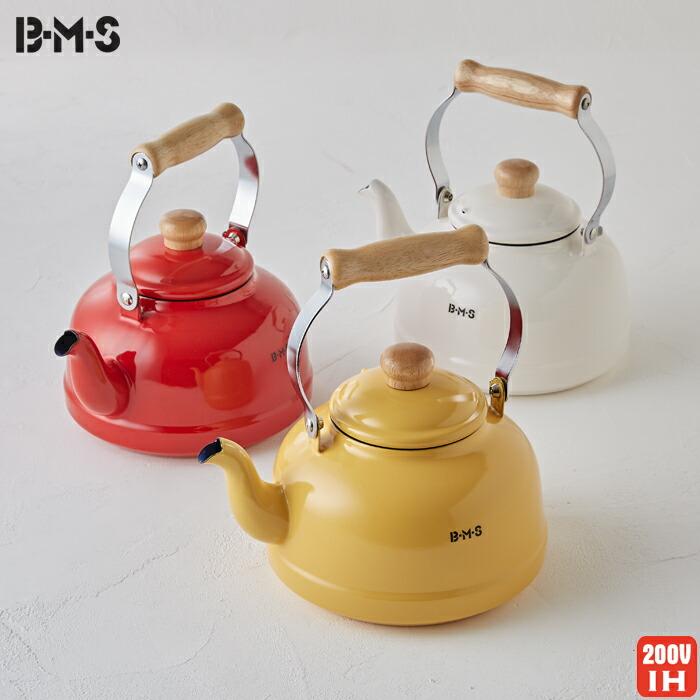 【楽天市場】【富士ホーロー BMS ビームス シンプル】ホーロー ...