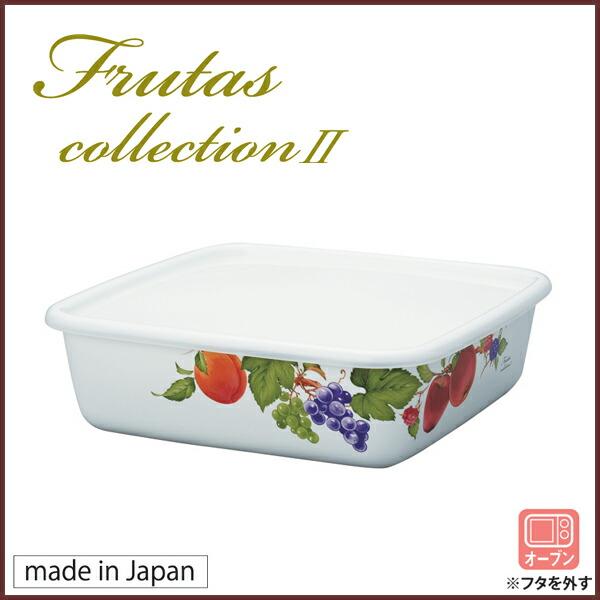 [フルータスコレクション] enamel pack 1.8L/ Fuji enamel